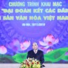 Tăng cường tình đoàn kết, gắn bó keo sơn giữa cộng đồng 54 dân tộc