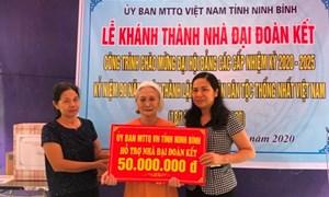 Ủy ban MTTQ tỉnh Ninh Bình: Khánh thành nhà đại đoàn kết cho 2 hộ nghèo