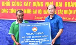Tuyên Quang: Khởi công xây dựng nhà Đại đoàn kết cho hộ nghèo xã Lương Thiện