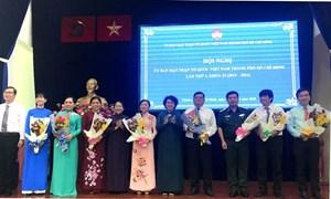 Hội nghị Ủy ban MTTQ Việt Nam TP HCM lần thứ 4, khóa 11, nhiệm kỳ 2019-2024.
