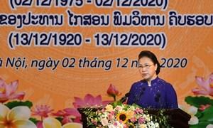 Lễ kỷ niệm 45 năm Quốc khánh nước CHDCND Lào và 100 năm Ngày sinh Chủ tịch Kaysone Phomvihane