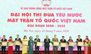 Đại hội Thi đua yêu nước MTTQ Việt Nam giai đoạn 2020-2025: Biểu dương 180 điển hình tiên tiến trong triển khai các phong trào thi đua