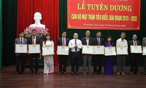 Thừa Thiên-Huế: Tuyên dương 90 cán bộ Mặt trận tiêu biểu