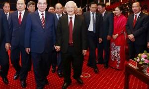 Lễ kỷ niệm trọng thể 90 năm Ngày thành lập Mặt trận Dân tộc Thống nhất Việt Nam - Ngày truyền thống Mặt trận Tổ quốc Việt Nam (18/11/1930 - 18/11/2020)