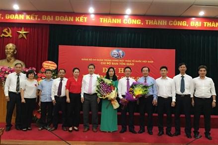 Đại hội Chi bộ Ban Tôn giáo Cơ quan UBTƯ MTTQ Việt Nam