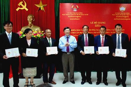 Bế giảng khóa đào tạo, bồi dưỡng công tác Mặt trận cho cán bộ Mặt trận Lào Xây dựng đất nước