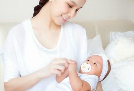 Nghỉ việc trước khi sinh, nộp hồ sơ hưởng chế độ thai sản như thế nào?