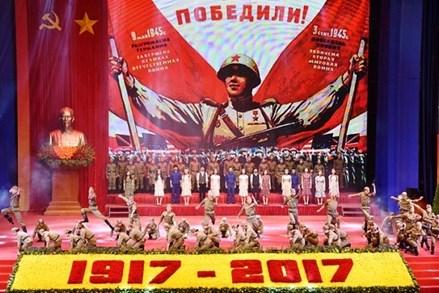 Kỷ niệm trọng thể 100 năm Cách mạng Tháng Mười Nga