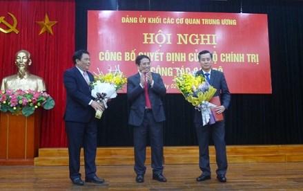 Ông Sơn Minh Thắng giữ chức Bí thư Đảng ủy Khối các cơ quan Trung ương