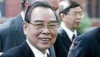 Lễ viếng nguyên Thủ tướng Phan Văn Khải được tổ chức từ 8h ngày 20/3