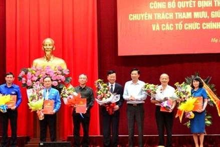 Quảng Ninh thành lập Cơ quan Khối cấp tỉnh