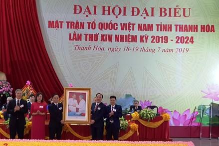Chủ tịch Hội LHPN giữ chức Chủ tịch MTTQ tỉnh Thanh Hóa