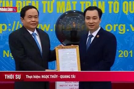 Khai trương giao diện mới Trang thông tin điện tử của Mặt trận Tổ quốc Việt Nam