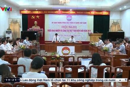 Họp báo công tác chuẩn bị Đại hội Mặt trận Tổ quốc Việt Nam lần thứ IX