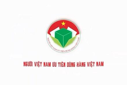 """Tổng kết 10 năm Cuộc vận động """"Người Việt Nam ưu tiên dùng hàng Việt Nam"""""""