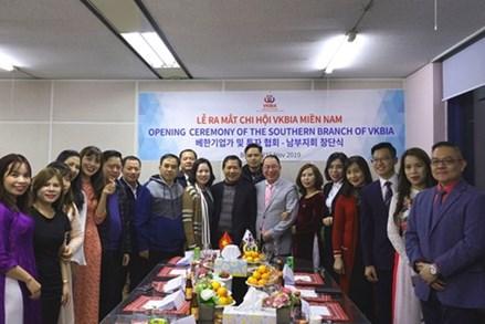 Liên kết phát triển kinh tế giữa doanh nhân Việt Nam và Hàn Quốc