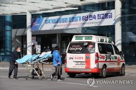 Hàn Quốc: Daegu và một phần Bắc Gyongsang là khu vực thảm họa đặc biệt