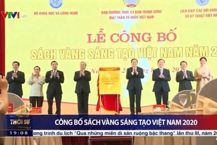 Công bố Sách vàng Sáng tạo Việt Nam năm 2020