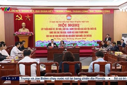 UBTƯ MTTQ Việt Nam tiếp tục lấy ý kiến góp ý dự thảo Văn kiện Đại hội XIII của Đảng