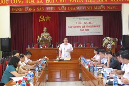 """Ban vận động Quỹ """"Vì người nghèo"""" tỉnh Vĩnh Phúc: Triển khai công tác hỗ trợ hộ nghèo"""