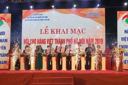 Hơn 200 doanh nghiệp tham gia Hội chợ hàng Việt thành phố Hà Nội 2019