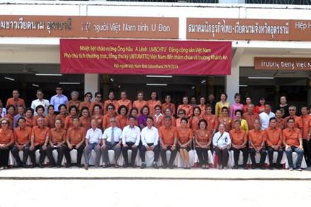 Cộng đồng người Việt Nam tỉnh Udon Thani,Thái Lan: Làm theo lời dạy của Bác Hồ, đoàn kết, giữ gìn truyền thống văn hóa dân tộc