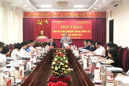 Nâng cao chất lượng công tác đối ngoại nhân dân