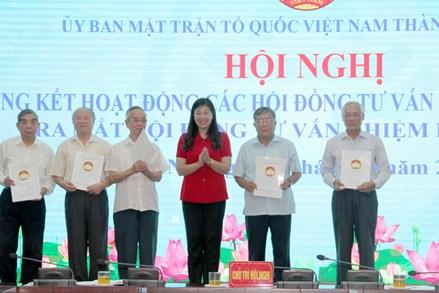 Ủy ban MTTQ TP Hà Nội: Ra mắt Hội đồng tư vấn nhiệm kỳ 2019-2024