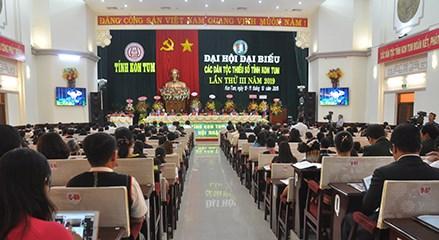 Đại hội đại biểu các dân tộc thiểu số tỉnh Kon Tum lần thứ III năm 2019