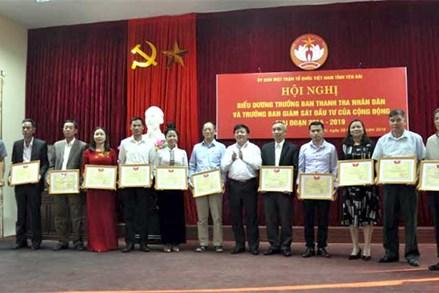 Yên Bái: Biểu dương Trưởng ban Thanh tra nhân dân và Trưởng ban Giám sát đầu tư cộng đồng giai đoạn 2014 - 2019