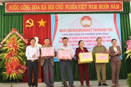 Bình Định: Ngày hội Đại đoàn kết liên khu dân cư phường Bình Định