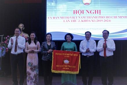 Hội nghị Ủy ban MTTQ Việt Nam TP Hồ Chí Minh lần thứ 3 khóa XI