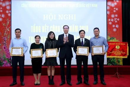 Công đoàn Cơ quan Ủy ban Trung ương MTTQ Việt Nam tổng kết hoạt động năm 2019 và triển khai nhiệm vụ năm 2020.