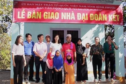 """Đồng Phú (Bình Phước) phát huy hiệu quả nguồn Quỹ """"Vì người nghèo"""""""