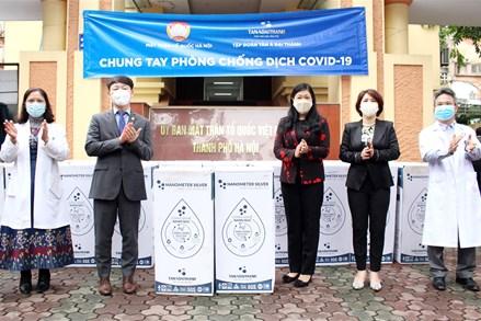 MTTQ TP Hà Nội:Tiếp nhận tiền và hiện vật trị giá hơn 5,5 tỷ đồng phòng chống dịch Covid-19
