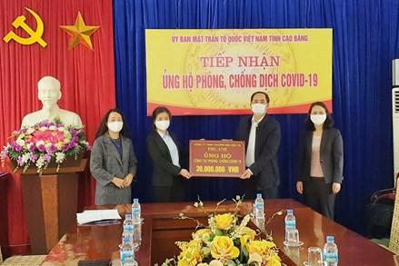 """Ủy ban MTTQ tỉnh Cao Bằng: Tiếp nhận nguồn lực ủng hộ """"Quỹ Phòng, chống dịch Covid-19"""""""