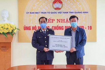 Quảng Ninh: Mặt trận tiếp nhận gần 11 tỷ đồng ủng hộ phòng, chống dịch Covid-19