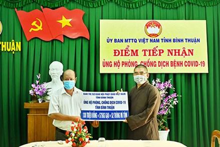 GHPG Việt Nam tỉnh Bình Thuận ủng hộ tiền, lương thực phòng, chống dịch Covid-19