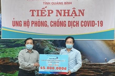 Quảng Bình: Tiếp nhận hơn 11,6 tỷ ủng hộ phòng, chống dịch Covid-19