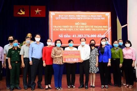 TP Hồ Chí Minh: Hỗ trợ 41 tỷ đồng mua trang thiết bị phòng, chống dịch