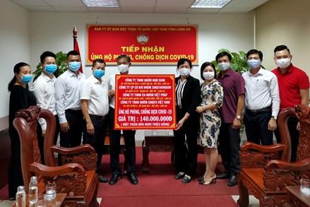 MTTQ Việt Nam tỉnh Long An tiếp nhận trên 4,2 tỉ đồng ủng hộ phòng, chống dịch Covid-19
