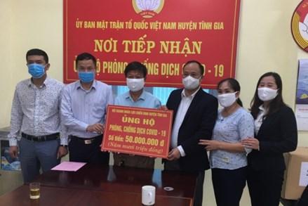 Thanh Hóa: MTTQ huyện Tĩnh Gia tiếp nhận 1.114 triệu đồng và nhiều vật tư y tế ủng hộ phòng, chống dịch COVID-19