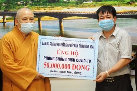 Ban Trị sự Giáo hội Phật giáo tỉnh Quảng Ngãi ủng hộ 50 triệu đồng phòng, chống dịch