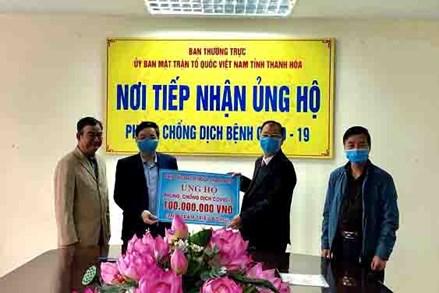 Thanh Hóa: Gần 73,4 tỷ đồng ủng hộ phòng, chống dịch COVID -19