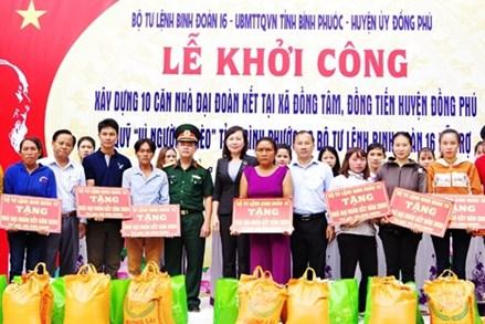 MTTQ tỉnh Bình Phước khởi công xây dựng nhà Đại đoàn kết tặng các hộ nghèo