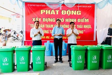 """Ủy ban MTTQ Việt Nam tỉnh Ninh Bình: Xây dựng mô hình điểm """"Toàn dân tham gia chống rác thải nhựa, chung tay bảo vệ môi trường"""""""