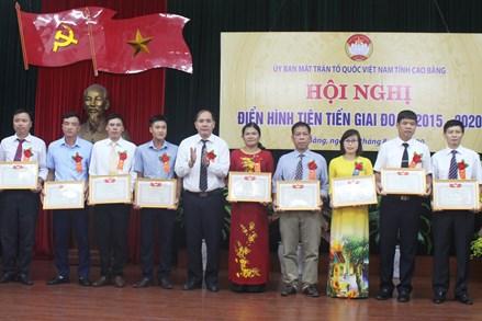 Ủy ban MTTQ tỉnh Cao Bằng: Hội nghị điển hình tiên tiến giai đoạn 2015 - 2020