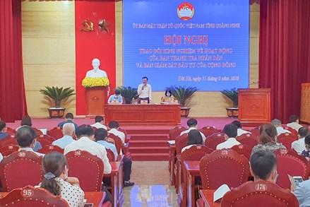 Ủy ban MTTQ tỉnh Quảng Ninh trao đổi kinh nghiệm hoạt động thanh tra nhân dân, giám sát đầu tư của cộng đồng