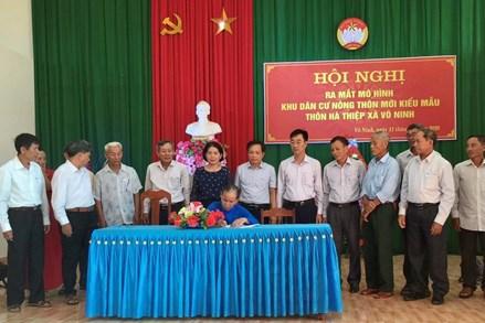 Ủy ban MTTQ tỉnh Quảng Bình xây dựng KDC nông thôn mới và đô thị văn minh kiểu mẫu