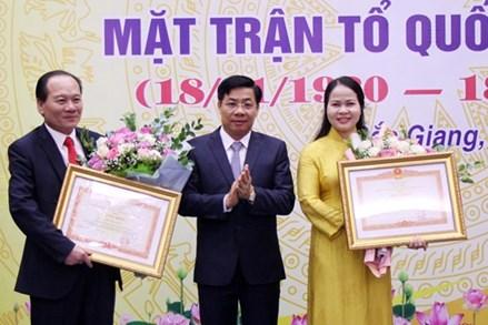 Bắc Giang: Gặp mặt nhân kỷ niệm 90 năm Ngày truyền thống MTTQ Việt Nam